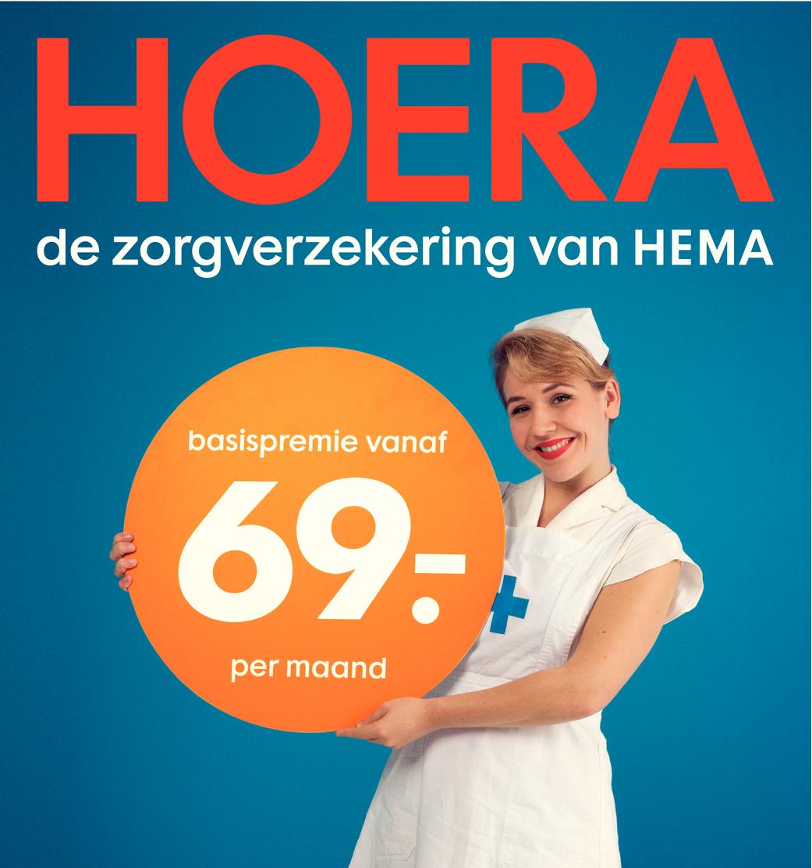 HOERA, de zorgverzekering van HEMA